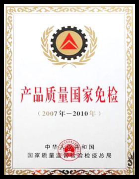主要荣誉Y3.jpg