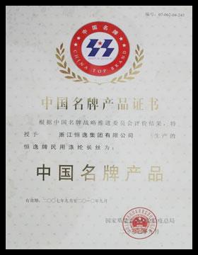 主要荣誉Y2.jpg