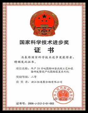 主要荣誉Y1.jpg