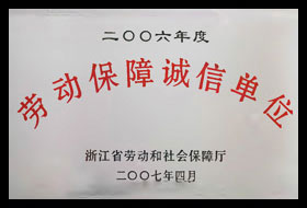主要荣誉X18.jpg