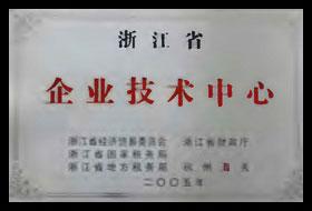 主要荣誉X13.jpg